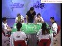【2012王者之战决赛】木牛流马 vs jazzfin 第二局