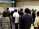 夢の扉+ イオン線照射でガン細胞消滅!最新鋭『重粒子線治療法』 動画~2012年12月2日