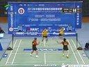 2012羽超联赛总决赛第一回合 古健杰/陈文宏 vs 张默然/刘京儒