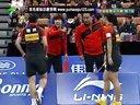 2012羽超联赛总决赛第一回合 区冬妮/包宜鑫 vs 马晋/骆羽