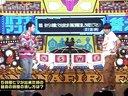 バナナ炎炎 無料動画~2012年11月20日