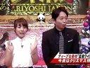 有吉ジャポン 与沢サンタがやってくる! 無料動画~2012年12月18日