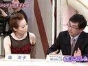 たかじん胸いっぱい 動画~2012年12月22日