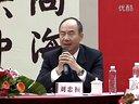 刘忠桓将军在第三届海峡两岸将军书画展2012海峡两岸将军论坛讲话