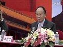 萧江平在第三届海峡两岸将军书画展2012海峡两岸将军论坛讲话