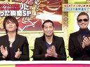 EXILE史上最大のサプライズ忘年会2012 動画~2012年12月27日