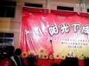南宁市39中迎新拉丁舞《我的梦》神女屌蓝莹