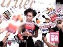 结婚戒指 对戒 钻石:娱乐播报 2011 9月 郑秀文不爱钻石 对结婚钻戒没想法