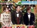 有吉vs花の熟女バトル!アリババ 動画~2013年1月6日