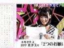 HaKaTa百貨店 動画~2013年1月6日