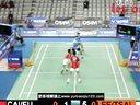 2013韩国羽毛球顶级超级赛正赛第一轮 蔡赟傅海峰VS李胜木蔡佳欣