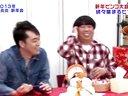 バナナ炎炎 動画~2013年1月1日