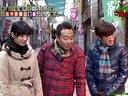 モヤモヤさまぁ〜ず2 北千住 動画〜2013年1月13日