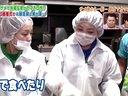ハッピーエンド 凶暴人食いザメを捕獲伝統かまぼこを手作り② 動画~2013年1月15日
