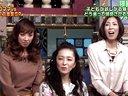 踊る!さんま御殿!! ヤングママVSハイミス激突SP 動画〜2013年1月15日