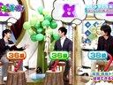 パテナの神様 結婚式 動画~2013年1月16日