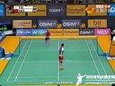姚雪VS戴资颖 2013年马来西亚羽毛球超级赛决赛