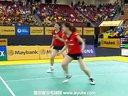 松友美佐纪高桥礼华VS穆里雅姚蕾 2013马来西亚羽毛球公开赛 爱羽客羽毛球网