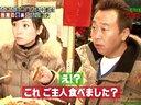モヤモヤさまぁ~ず2 町田 動画~2013年1月20日