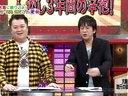 ウラマヨ! 大阪に殴り込み企業の裏側 動画~2013年1月19日