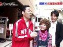 ニッポン!いじるZ 動画~2013年1月23日