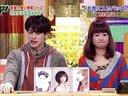 ぐるナイ ピッタンコチョイス+ 動画〜2013年1月24日