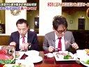 いきなり!黄金伝説。 2013年最新秘境めしベスト4 動画~2013年1月24日