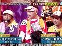 【伦敦之心字幕组】 有田松子-扭曲的爱!狂热偶像粉大集合