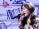 130306 Kim Seul Gi - I Wake Up Because Of You