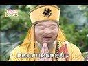 神机妙算刘伯温:刘伯温七皇城龙虎153