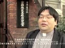 旅行纪录片 美里美里 她们背包中的日本