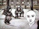 《霸王别姬》沙画版 纪念哥哥张国荣去世10周年