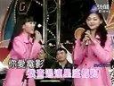 1996 大S 小S 徐熙媛 徐熙娣 绝配 十分鐘的恋爱手语版