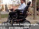 上海威之群电动轮椅Wisking-1031plus 全电动可躺/可仰/电动抬腿