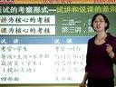 1.2;http://player.youku.com/player.php/sid/XNTQ0MDc4NTY0/partnerid/a13ce8f2737fc44b/v.swf