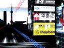 陆家嘴金融城是全国金融、资金、人才、总部、要素市场、楼宇最为集聚的区域,是构建上海国际金融中心、航运中心的重要组成部分。对于上海市而言,陆家嘴金融城已经成为上海现代化建设的缩影;上海国际大都市品牌的象征;成为与香港金融区、东京金融贸易...