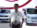 新车评第一现场2013上海车展——东风C37和风光