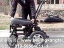 上海威之群电动轮椅如何安装视频讲解