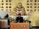 般若波罗蜜多心经学习心得 第一集,大悲古寺网站:http://www.dabeigusi.com/