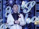 《今晚80后脱口秀》 孙庞斗智