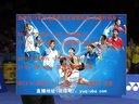 2013苏迪曼杯羽毛球锦标赛 赛程 直播时间预告