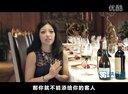 精品网专访陈愉 如何做完美派对女主人