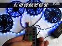 防水RGB控制器 12A电流 5V12V24V 灯条 模组 电源