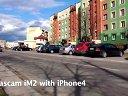 TASCAM iM2 录音麦克风测试 iphone ipad ipod 专用 -音平