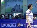 第5届全球华人羽毛球团体锦标赛决赛