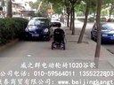 上海威之群电动轮椅车1020谷歌演示视频