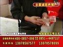 《致富经》贵州万盛源中华金元三号土元养殖视频