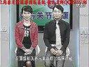 傲天教练QQ85115186上海春芝堂宝筋骨 上海春芝堂产品 上海春芝堂公司 上海春芝堂制度