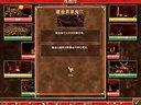英雄无敌3 重庆方言第二集 小地图