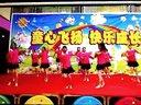 18.舞蹈:中国范儿-专辑:《蒙山小学2013六一》-在线播放-优酷网,视频高清在线观看